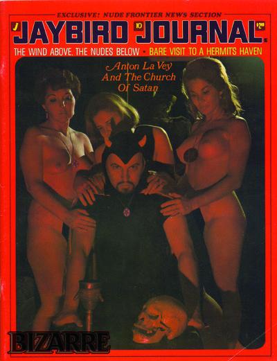 bizarre_magazine_19699_12